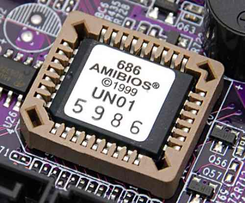 hardware bios hardware